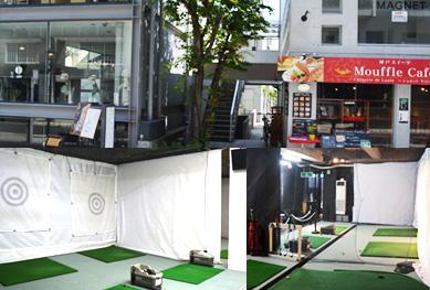 ゴルフパフォーマンス神戸店
