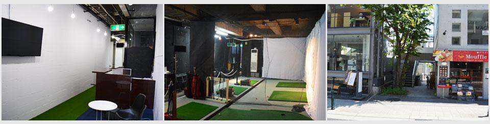 ゴルフパフォーマンス神戸三宮店