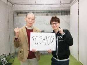 田邉裕久様02