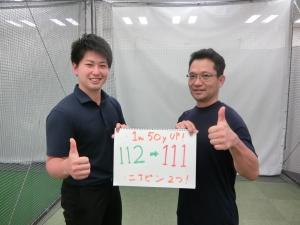 20180813横田 直