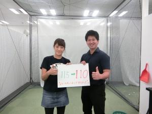 20180815田中由紀