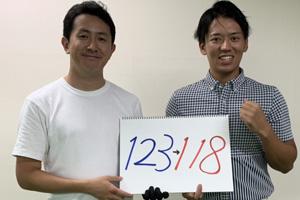 20191029菅田貴之