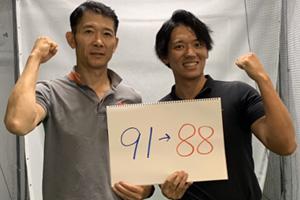 20191024金山功