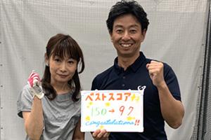 2019115辰田禎子