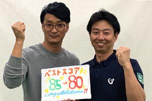 20191203新徳洋揮