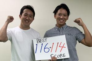 20191223菅田貴之_2