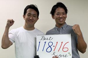 20191223菅田貴之