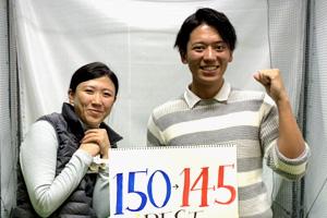 2020206八木麻美